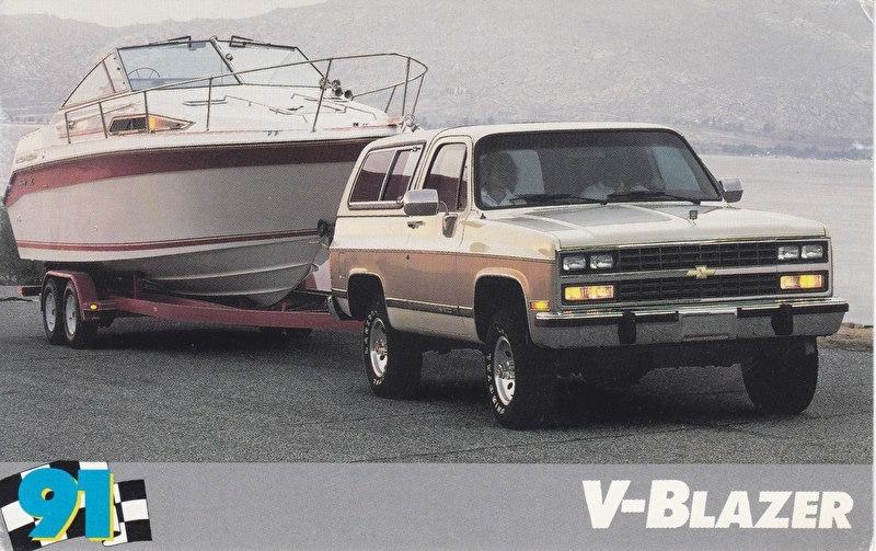V-Blazer,  US postcard, standard size, 1991