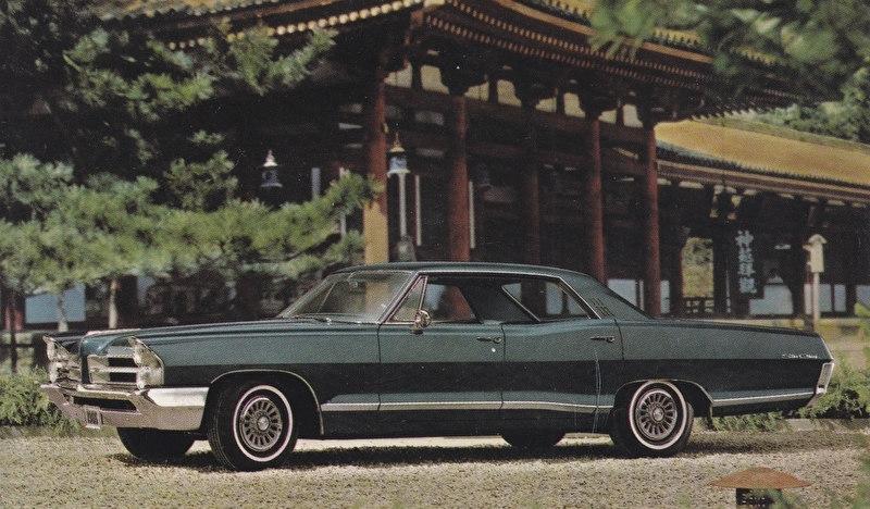 Star Chief 4-Door Vista, 1965, standard-size, USA