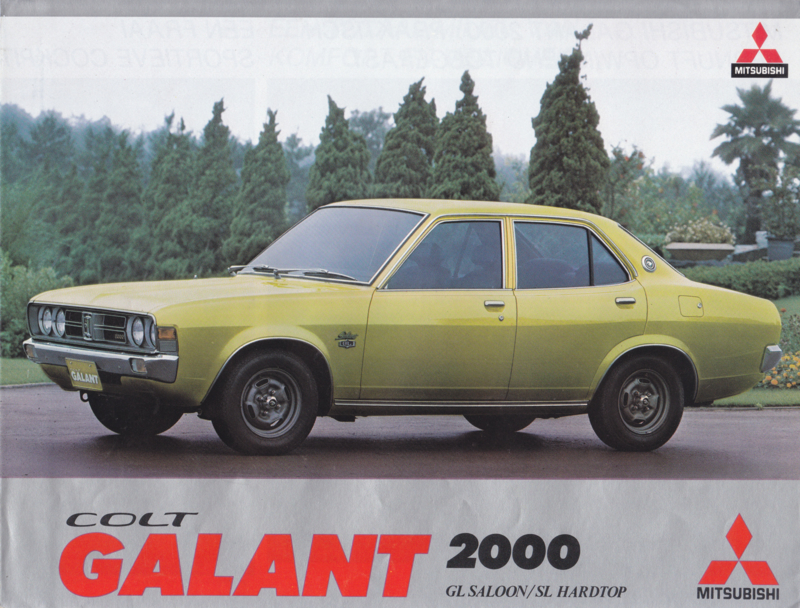 Colt Galant 2000 GL/SL brochure, 4 pages, 12/1974, Dutch language