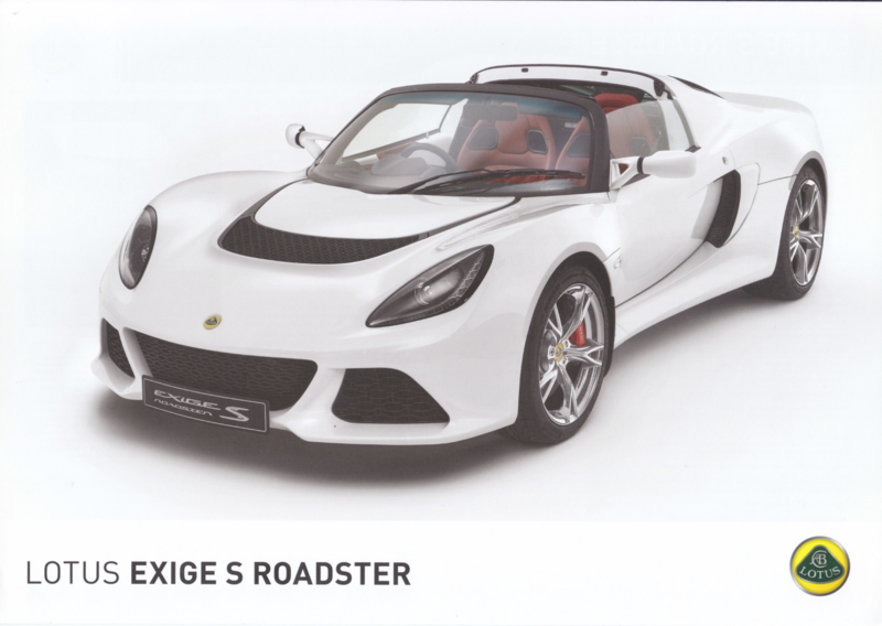 Exige S Roadster, 2 page leaflet, DIN A4-size, factory-issued, English language