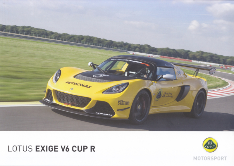 Exige V6 Cup R, 2 page leaflet, DIN A4-size, factory-issued, English language