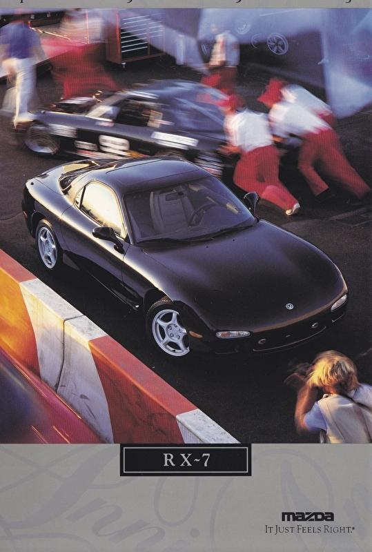 RX-7 Sports Car, 1995, US postcard, A5-size