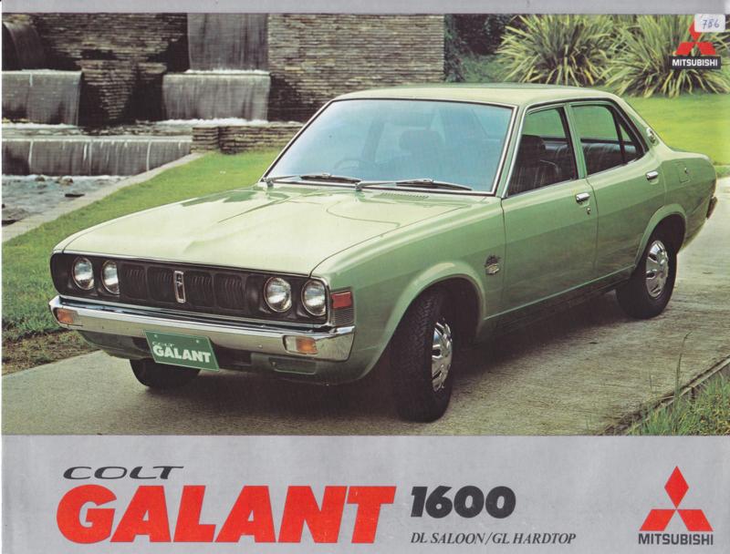Colt Galant 1600 DL/GL brochure, 4 pages, 6/1975, Dutch language