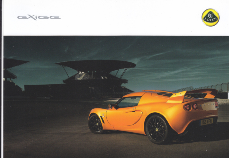 Exige sportscar,  A5-size postcard, 2010, UK, factory-issued, English language