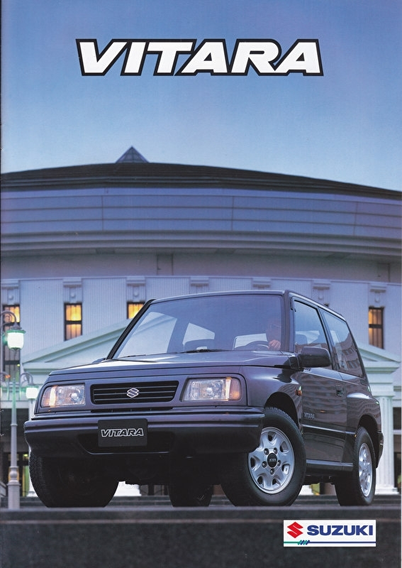 Vitara brochure, 16 pages, #61196, 1997, Dutch language