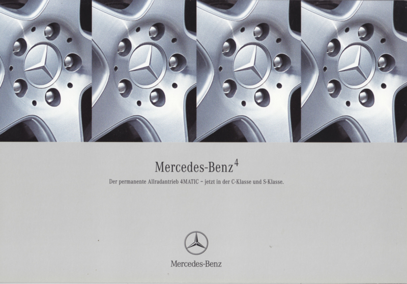 4MATIC all wheel drive brochure. 16 pages, 07/2002, German language