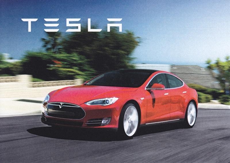 Model S, press sheet, 8 x 12 cm, English/German