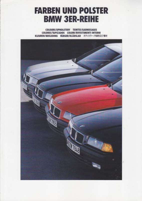 3-Series Colours & Upholstery brochure, 6 pages, A4-size, 1/1991, 8 languages