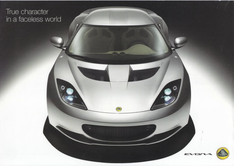 Evora V6 Coupe, 2 page leaflet, DIN A4-size, factory-issued, 2008, English language