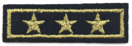 STARS EMBLEM ARMY PATCH
