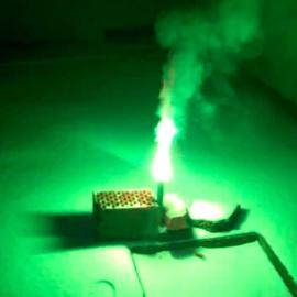 Distress Signal Mr. Light 1 (Torch)