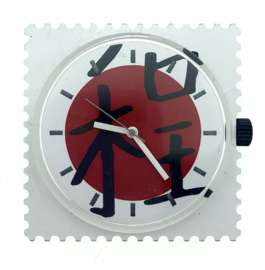 STAMPS-horloge Chinees teken