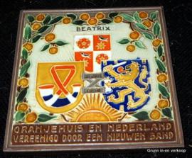Westraven - geboortetegel Prinses Beatrix 31 jan 1938