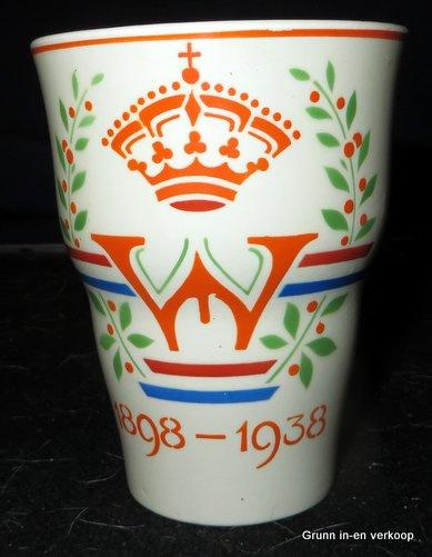 40-jarig regeringsjubileum beker van koningin Wilhelmina, 1898-1938