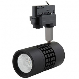 Interlight LED track / spot rond 25W Camita