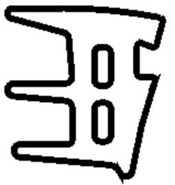 Schüco rubber 224265 - per m1