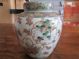 Antieke Chinese Gemberpot met goud beschilderd