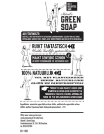 Allesreiniger spray Patchouli & Cranberry (fles van gerecycled plastic) 500 ml Green Soap