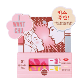 I Want Chu - 01 Strawberry Smoothie Kiss