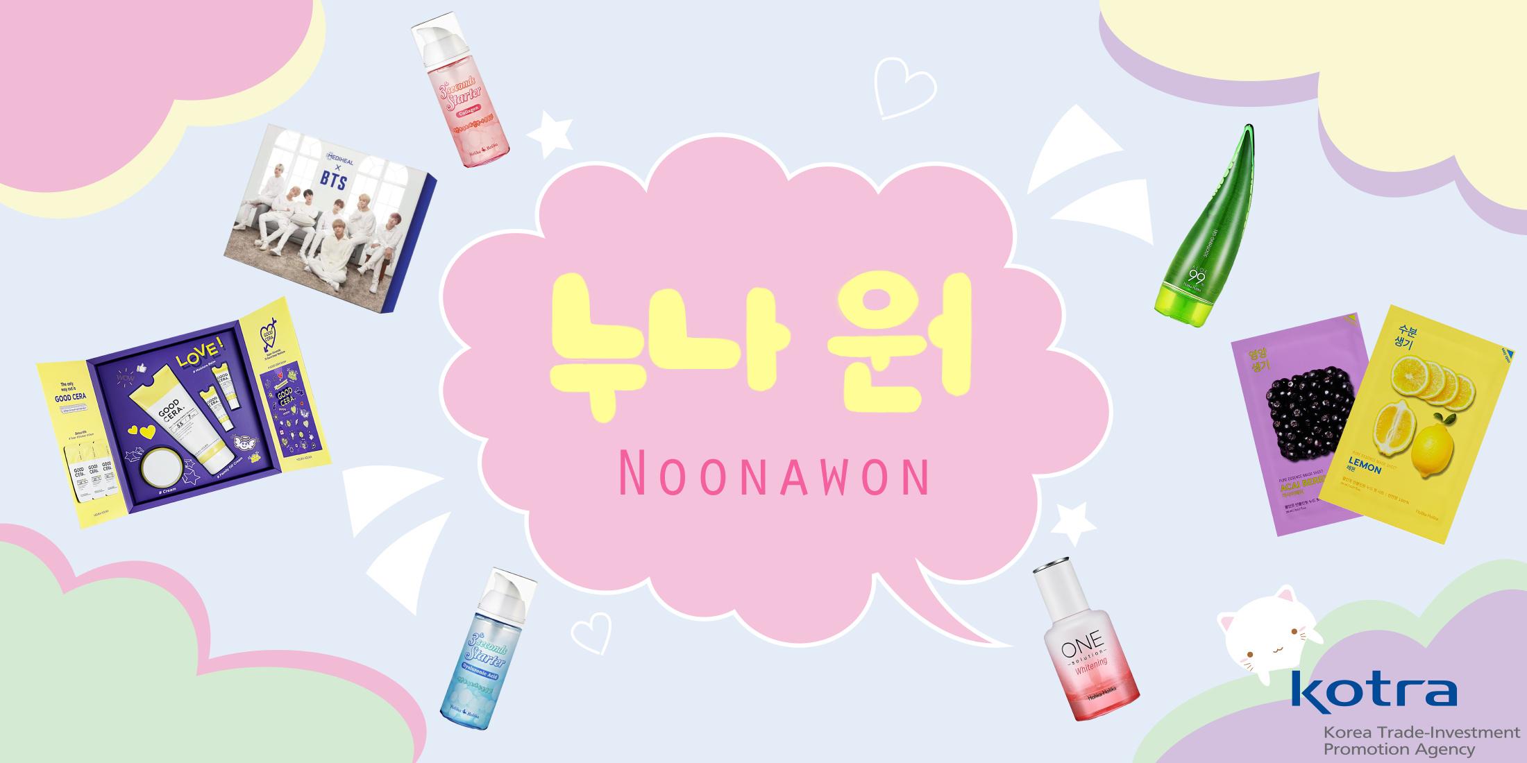 Noonawon