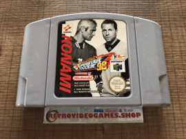 International Superstar Soccer 98 - EUR