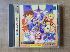 Pocket Fighters - JAP
