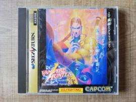 Vampire Hunter - JAP