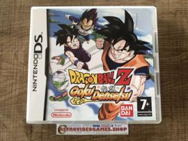 Dragonball Z: Goku Densetsu - UKV - CIB