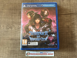 Stranger of Sword City - Sealed