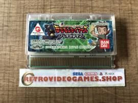 Digimon Tamers: Brave Tamers - JAP