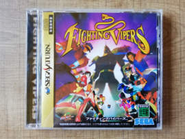 Fighting Vipers - JAP