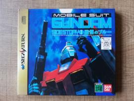 Mobile Suit Gundam Sidestory 1 - JAP