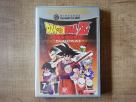 Dragonball Z Budokai Player's Choice - FAH