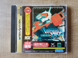 Virtual On Cyber Troopers for Seganet - JAP