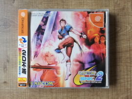 Capcom VS SNK 2: Millionaire Fighting 2001 - JAP