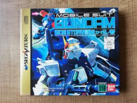 Mobile Suit Gundam Sidestory 3 - JAP
