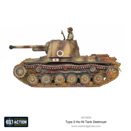 Type 3 Ho-Ni Tank Destroyer