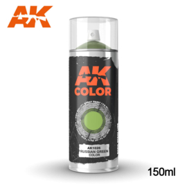 RUSSIAN GREEN COLOR SPRAY