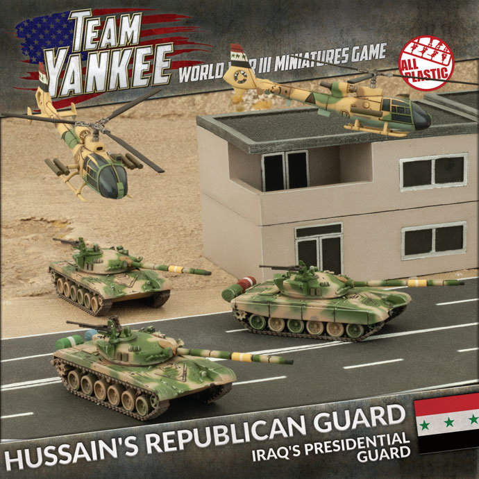 Hussain's Republican Guard Plastic Army Deal