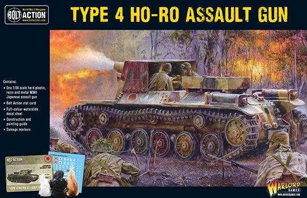Japanese Type 4 Ho-Ro self-propelled gun