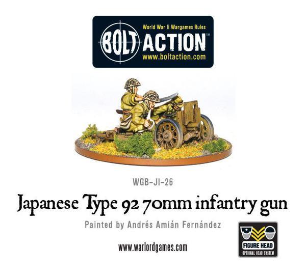 Japanese Type 92 70mm infantry gun