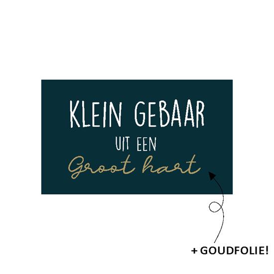 Sticker / Sluitsticker 'Klein gebaar uit een groot hart' (Rechthoek 35x58mm)  10 stuks €0,99