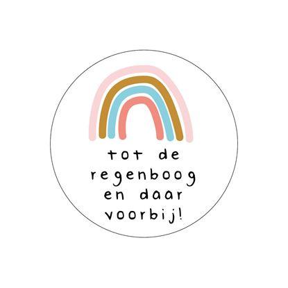 Sticker / Sluitsticker 'Tot de regenboog en daar voorbij!' (Rond 40mm) 10 stuks €0,99