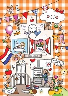 Wendy de Boer - Holland