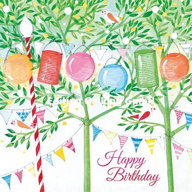 Kerstin Heß - Happy Birthday