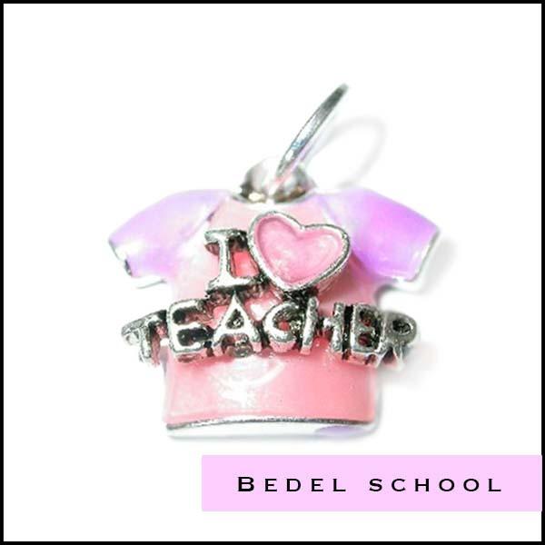 Bedel school
