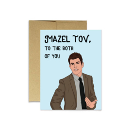 Party Mountain Paper - Schmidt Mazel Tov