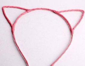 Haarband / miauw  cat pink papier