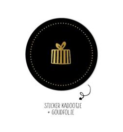 500 stickers | Present