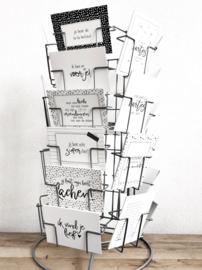 Kaartenmolen | 30 vakken | Baliemolen |  gevuld